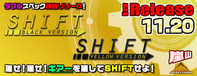 NEW RELEASE!SHIFT Y&B