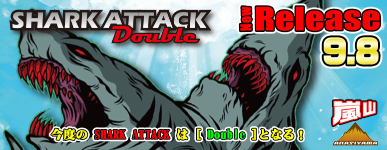 NEW RELEASE!SHARK ATTACK Double